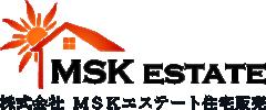 株式会社MSKエステート住宅販売